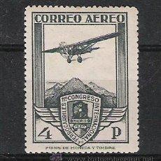 Sellos: PRIMER CENTENARIO XI CONGRESO INTERNACIONAL DE FERROCARRILES Nº 488 CHARNELA . Lote 27302306