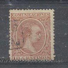 Sellos: ESPAÑA, 1889-1899, REINADO DE ALFONSO XIII - EDIFIL 217. Lote 21678930