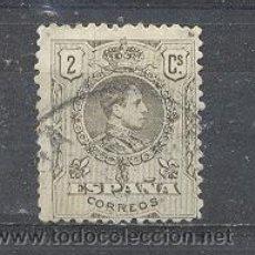 Sellos: ESPAÑA,ALFONSO XIII-1909-1922- EDIFIL 267. Lote 21679155