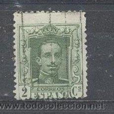 Sellos: ESPAÑA-1922-1930- EDIFIL 310. Lote 21679394