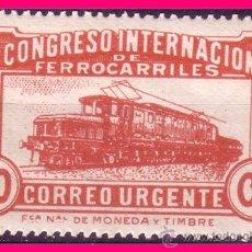Sellos: 1930 XI CONGRESO INTERNACIONAL DE FERROCARRILES, EDIFIL Nº 482F * *. Lote 21793366