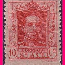 Selos: 1922 ALFONSO XIII, TIPO VAQUER, EDIFIL Nº 313 * *. Lote 21795112