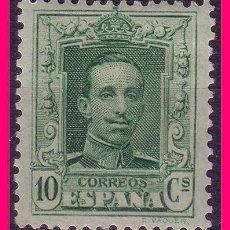 Sellos: 1922 ALFONSO XIII, TIPO VAQUER, EDIFIL Nº 314 * LUJO. Lote 21796403