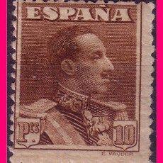 Sellos: 1922 ALFONSO XIII, TIPO VAQUER, EDIFIL Nº 323 * . Lote 21796570