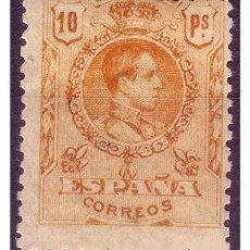 Sellos: 1909 ALFONSO XIII MEDALLÓN, EDIFIL Nº 280 * . Lote 22043277