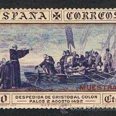 Sellos: DESCUBRIMIENTO DE AMERICA, 50 CTS, SOBRECARGA ROJA (MUESTRA) VER FOTO. Lote 26832425