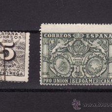 Sellos: 1930 1931 LOTE MANFIL 566 Y 592. Lote 22983375