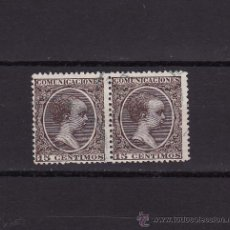 Timbres: 1889 1899 ALFONSO XIII MANFIL 219. Lote 27430317