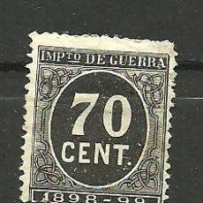 Francobolli: 0552 FISCAL PARA IMPUESTO DE GUERRA 70 CENT. NEGRO AÑOS 1898-99 (LIGERO CLARO EN EL REVERSO). Lote 23035853