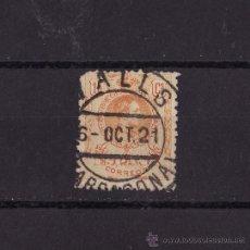 Sellos: 1902 1922 ALFONSO XIII 15 C AMARILLO MANFIL 271 MATASELLOS VALLS. Lote 23112101