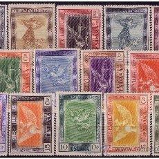 Sellos: 1930 GOYA, AÉREOS, EDIFIL Nº 517 A 530 * . Lote 23235957