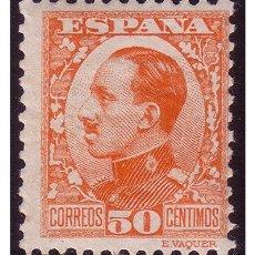 Sellos: 1930 ALFONSO XIII, TIPO VAQUER, EDIFIL Nº 498 *. Lote 23236728