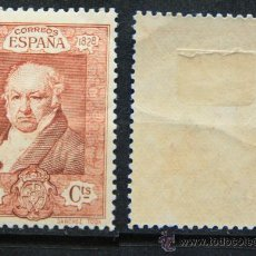 Sellos: ESPAÑA SPAIN EDIFIL 509 AÑO 1930 QUINTA DE GOYA............ES-533. Lote 26301142