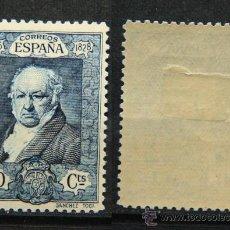 Sellos: ESPAÑA SPAIN EDIFIL 510 AÑO 1930 QUINTA DE GOYA............ES-534. Lote 26301143