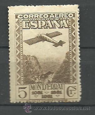 0163 ESPAÑA EDIFIL Nº 650D VARIEDAD DENTADO 14 (Sellos - España - Alfonso XIII de 1.886 a 1.931 - Nuevos)