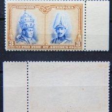 Sellos: ESPAÑA DE 1928 EDIFIL 404 SPAIN.....................ES-572. Lote 24230985