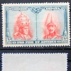 Sellos: ESPAÑA DE 1928 EDIFIL 408 SPAIN.....................ES-576. Lote 27029016