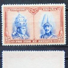 Sellos: ESPAÑA DE 1928 EDIFIL 409 SPAIN.....................ES-577. Lote 27029030