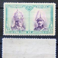 Sellos: ESPAÑA DE 1928 EDIFIL 424 SPAIN.....................ES-591. Lote 27029043
