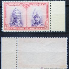 Sellos: ESPAÑA DE 1928 EDIFIL 425 SPAIN.....................ES-592. Lote 27029044