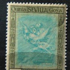 Sellos: ESPAÑA SPAIN EDIFIL 517 AÑO 1930 QUINTA DE GOYA SEVILLA ................ES-535. Lote 24548790