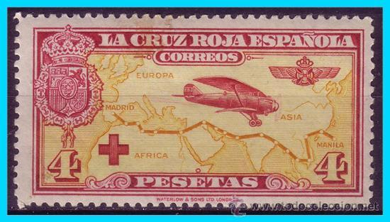 1926 PRO CRUZ ROJA ESPAÑOLA, AÉREOS, EDIFIL Nº 348 * (Sellos - España - Alfonso XIII de 1.886 a 1.931 - Nuevos)