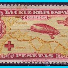 Sellos: 1926 PRO CRUZ ROJA ESPAÑOLA, AÉREOS, EDIFIL Nº 348 * . Lote 24275893