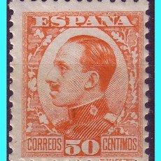 Sellos: 1930 ALFONSO XIII, VAQUER DE PERFIL, EDIFIL Nº 498 * *. Lote 24317119