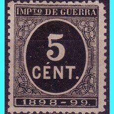 Timbres: 1898 ESCUDO DE ESPAÑA, EDIFIL Nº 236 (*) . Lote 24334031