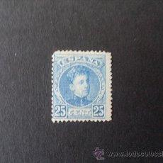 Sellos: ESPAÑA,1901,EDIFIL 248,ALFONSO XIII,NUEVO CON GOMA Y SIN FIJASELLOS. Lote 24522645