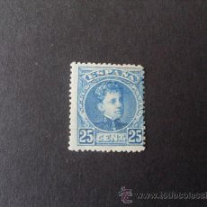 Sellos: ESPAÑA,1901,EDIFIL 248,ALFONSO XIII,NUEVO CON GOMA Y SIN FIJASELLOS. Lote 24522655