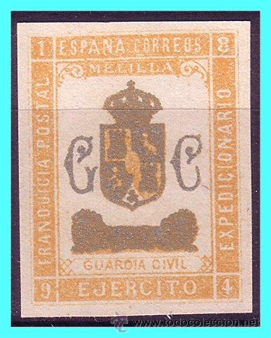 FRANQUICIAS POSTALES MILITARES 1894 7ª SERIE, TROPAS ESPECIALES, EDIFIL Nº 51S (*) LUJO (Sellos - España - Alfonso XIII de 1.886 a 1.931 - Nuevos)