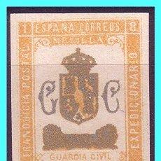 Sellos: FRANQUICIAS POSTALES MILITARES 1894 7ª SERIE, TROPAS ESPECIALES, EDIFIL Nº 51S (*) LUJO. Lote 25057039