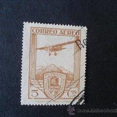 Sellos: ESPAÑA,1930,EDIFIL 483R(O),VARIEDAD,XI CONGRESO INT.FERROCARRILES,CORREO AEREO,USADO. Lote 25135792