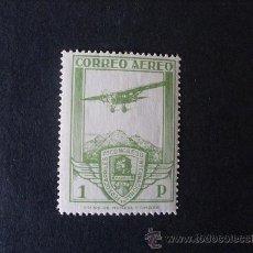 Sellos: ESPAÑA,1930,EDIFIL 487N*,XI CONGRESO INT. FERROCARRILES,AEREO,NUEVO CON GOMA Y SEÑAL FIJASELLOS. Lote 25136028