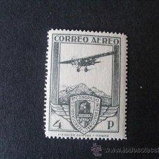 Sellos: ESPAÑA,1930,DOBLE VARIEDAD,EDIFIL 488N Y 488RB*,NUEVO CON GOMA Y SEÑAL FIJASELLOS,RARO. Lote 25136117