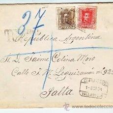 Sellos: VALLADOLID 1928 - CERTIFICADO A ARGENTINA - SELLOS TIPO VAQUER - 30+25 CENTIMOS BICOLOR.. Lote 26939723