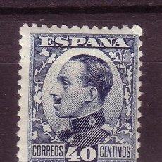 Sellos: ESPAÑA 497A** - AÑO 1930 - ALFONSO XIII. Lote 133221750