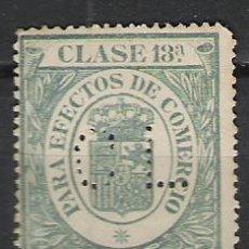Sellos: 1632-SELLO FISCAL CON PERFORACION PRIVADA PERFINS CORONA REAL 1 PESETA. Lote 26198523