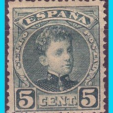Sellos: 1901 ALFONSO XIII TIPO CADETE, EDIFIL Nº 242 * . Lote 26452686