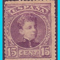 Sellos: 1901 ALFONSO XIII TIPO CADETE, EDIFIL Nº 245 * . Lote 26452872
