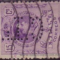 Sellos: ESPAÑA. 15 CTS. PERFORACIÓN COMERCIAL * C. L. * (CAT. 30) CREDITO LYONES. SEVILLA. MUY RARO.. Lote 26666606