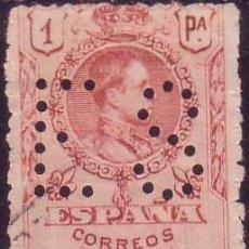 Sellos: ESPAÑA. 1 PTA. PERFORACIÓN COMERCIAL * E S * (CAT. 25) LIBRERIA SUBIRANA. BARCELONA. MAGNÍFICO.. Lote 26686459