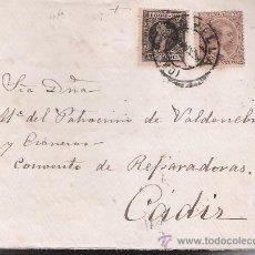 Sellos: FRONTAL DE CARTA DE SEVILLA A CADIZ,DE JULIO DE 1899.FRANQUEADO CON SELLO 219 Y DE IMPUESTO DE -. Lote 26686517