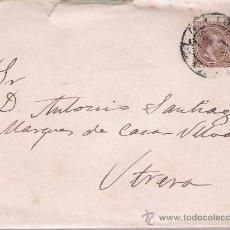Sellos: CARTA DE SEVILLA A UTRERA. DE JUNIO DE 1895.FRANQUEADO CON SELLO 219.. Lote 26686885
