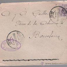 Sellos: CARTA DE VALLADOLID A BARCELONA.DE 25-FEBRERO 1915.FRANQUEADO CON SELLO Y DOBLE FECHADOR.. Lote 26708302
