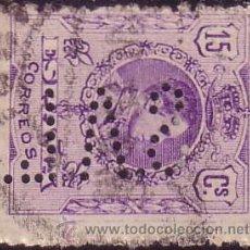 Sellos: ESPAÑA. 15 CTS. PERFORACIÓN COMERCIAL * S.A.L.* VARIEDAD INVERTIDA. (CAT. 5). MAGNÍFICO.. Lote 26706872