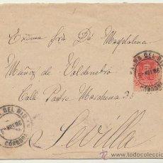 Sellos: CARTA DE PALMA DEL RÍO A SEVILLA. DE 6 DE NOVI. DE 1926. FRANQUEADO CON SELLO 317. BONITO.. Lote 26769678