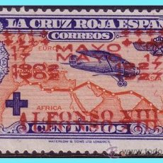 Sellos: 1927 PRO CRUZ ROJA, AÉREOS HABILITADOS, EDIFIL Nº 365HH (*) VARIEDAD. Lote 26914427