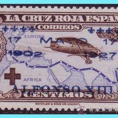 Sellos: 1927 PRO CRUZ ROJA, AÉREOS HABILITADOS, EDIFIL Nº 368HCC (*) VARIEDAD. Lote 26914467